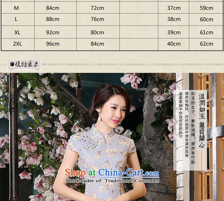 The pro-am cotton linen cheongsam dress 2015 new spring and summer improved retro shirt qipao Sau San dresses summer short-sleeved T-shirt + beige short skirts XL Photo, prices, brand platters! The elections are supplied in the national character of distribution, so action, buy now enjoy more preferential! As soon as possible.