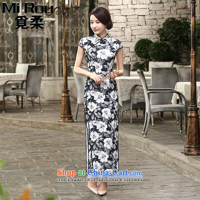 Find Sophie CHINESE CHEONGSAM collar new daily retro silk dresses improved long-Sau San qipao cloud� S