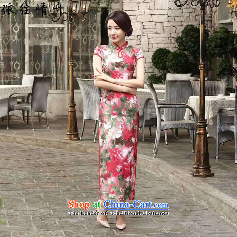 In accordance with the love in a trendy new for women daily retro silk dresses short-sleeved long double qipao Sau San聽LGD_C0016_聽figure聽S