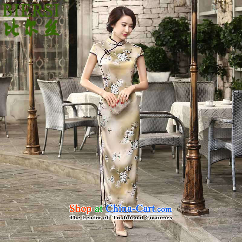The Bill was a trendy new of Chinese women's improved collar is pressed to stamp short-sleeved long skirt燣GD_C0013_ qipao Sau San -A card whose燬
