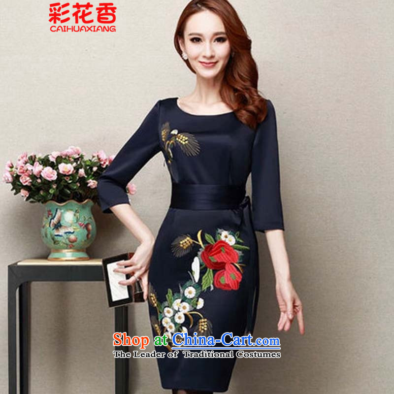 The fragrance of autumn 2015 installed multimedia new noble dinner dress cheongsam dress and embroidery Blue燤