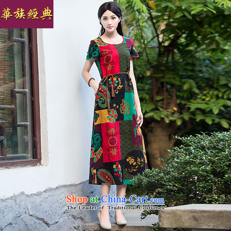 Chinese Classic cheongsam dress 2015-the new summer stylish improved long for women daily dresses sepia pictures of Sau San color XL