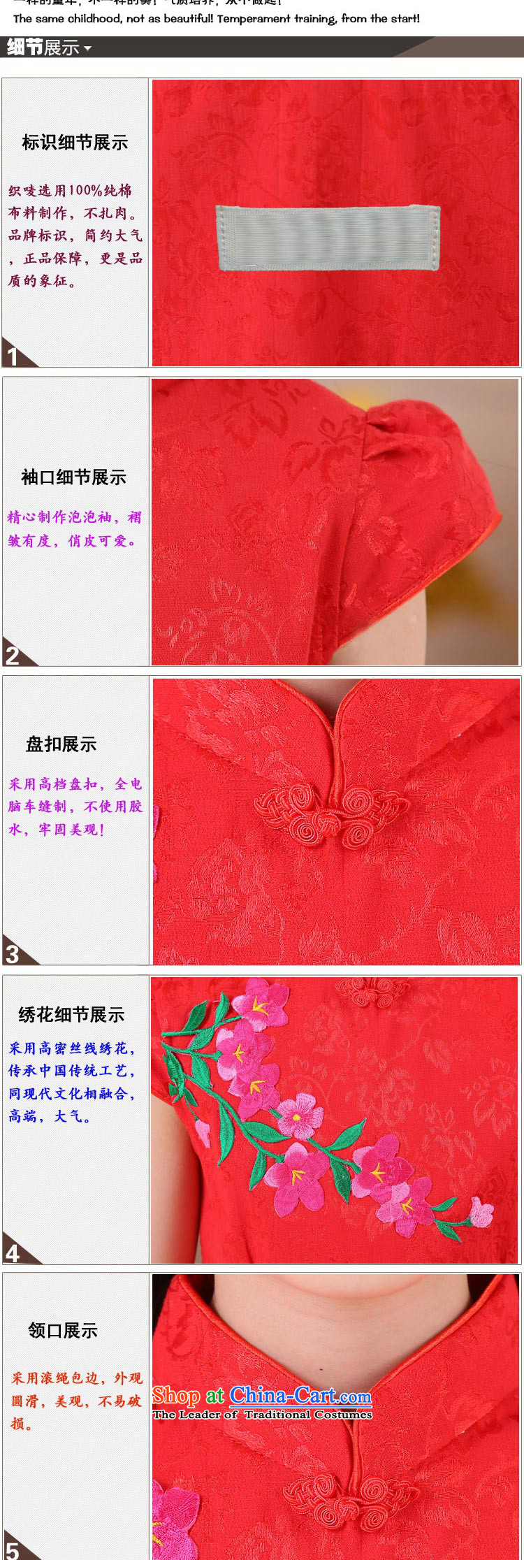 In line flower girl children cloud qipao gown skirt girls guzheng clothing MT51341 red 140cm photo, prices, brand platters! The elections are supplied in the national character of distribution, so action, buy now enjoy more preferential! As soon as possible.