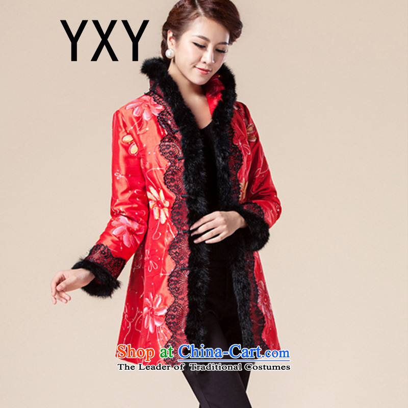 In line cloud qipao gown Tang dynasty China Wind Jacket coat RXB142703 RED聽M