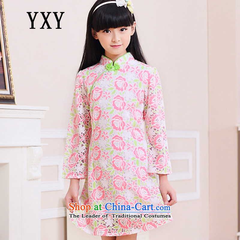 In the autumn of the Cloud's children qipao cuhk girls improved Tang dynasty children vest skirt dresses?MT51611-51612?pink pre-sale on 5 August shipment?120cm
