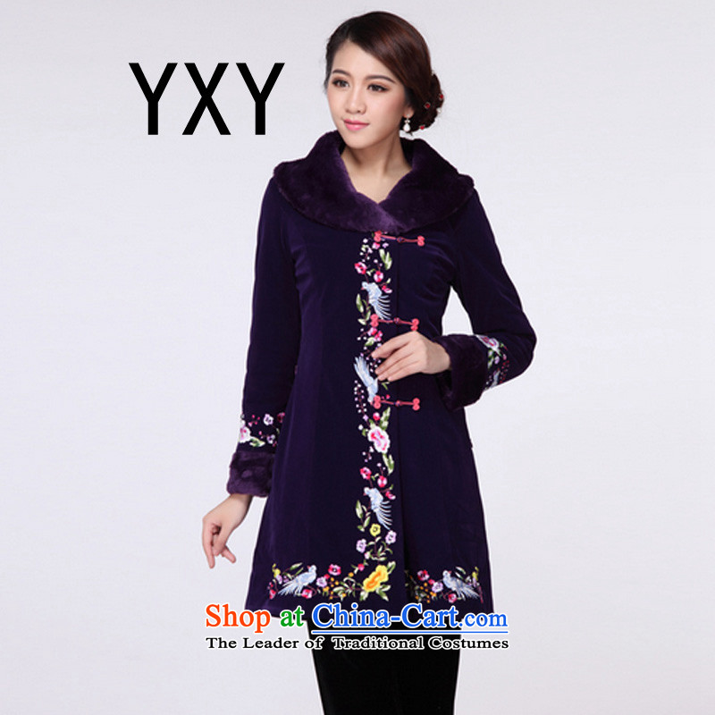In line cloud qipao Tang dynasty China Wind Jacket RXA9110 cotton coat Black燲L