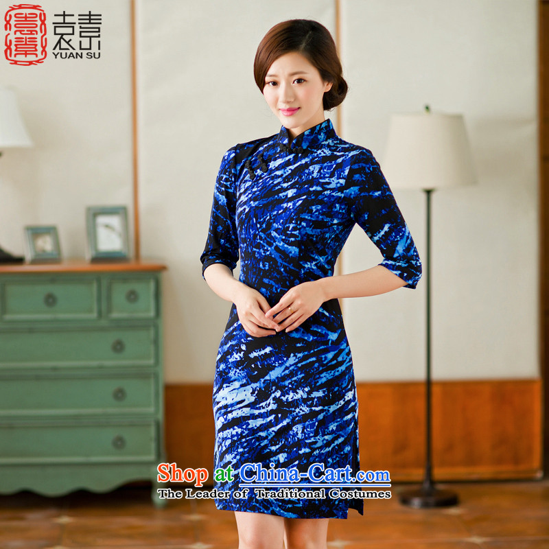 Yuan of blue?qipao new 2015 E skirt autumn replacing improved cheongsam dress in the retro older qipao knitting?YS?BLUE?L