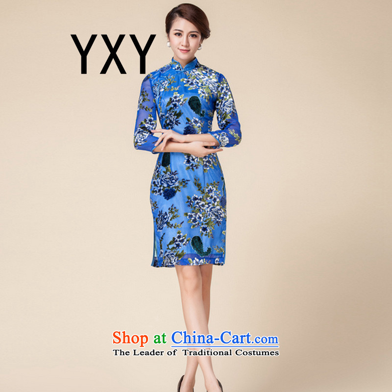 In line cloud qipao China wind silk cheongsam dress suit RX141723 BLUE燲XL