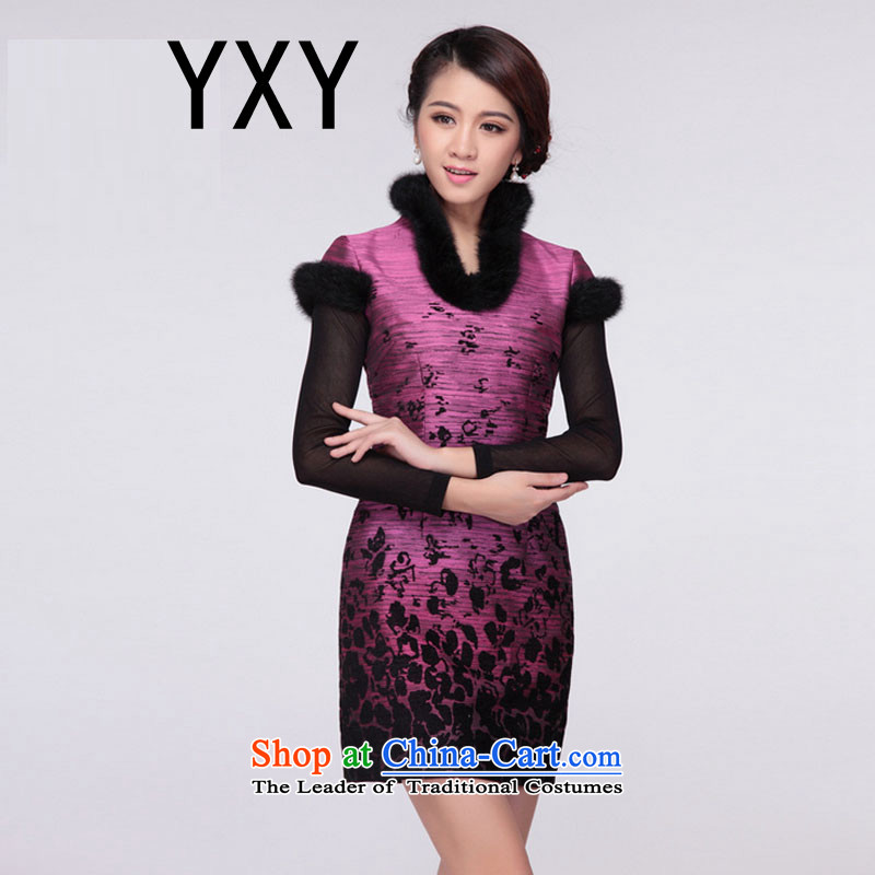 In line cloud qipao Tang dynasty China wind RXA908 PURPLE燲XXL 棉衣