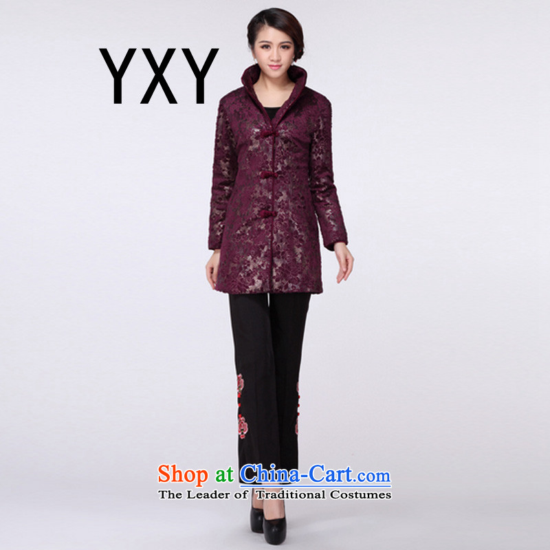 In line cloud dresses qipao China wind ceremony clothing cotton coat jacket RXA383 PURPLE S