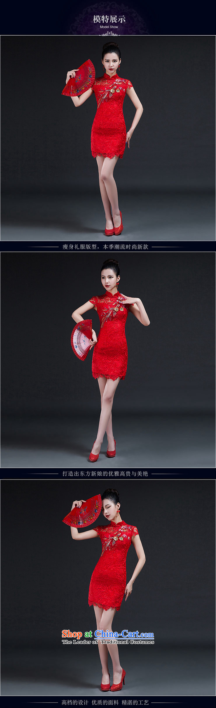 Had to hold workshop on arts stylish improvements Nga qipao 2015 new bride Korean video thin lace Sau San short of qipao skirt bows services red聽XXL Hsintien Red聽L picture, prices, brand platters! The elections are supplied in the national character of distribution, so action, buy now enjoy more preferential! As soon as possible.