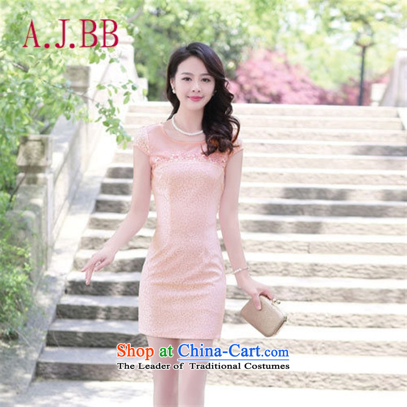 Only the 2015 summer attire vpro new graphics thin OL elegance package and summer short-sleeved dresses pink L