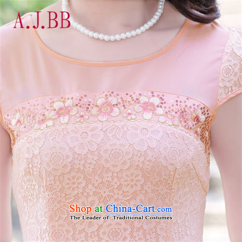 Only the 2015 summer attire vpro new graphics thin OL elegance package and summer short-sleeved dresses pink聽L,A.J.BB,,, shopping on the Internet