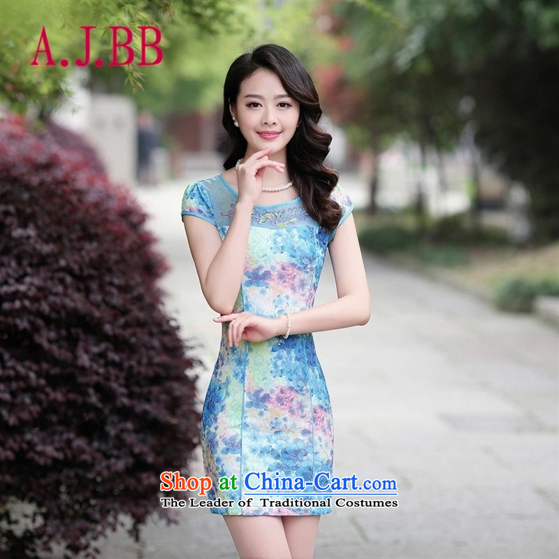 Vpro only dress 2015 new women's thin package and video Sau San Stamp China wind cheongsam dress step summer dresses yellow rose?L