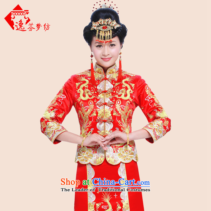 Sau Wo serving Chinese Dress 2015 new bride bows services to the dragon costume use Wedding dress-hi-wedding gown Bong-Koon-hsia previous Popes are placed red S