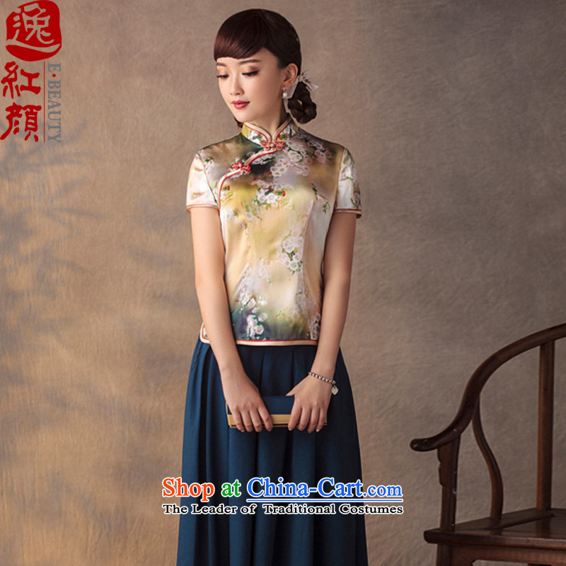 A Pinwheel Without Wind tracks the Yat Silk Tang blouses retro Sau San video thin Mock-Neck Shirt Yellow China wind qipao燤
