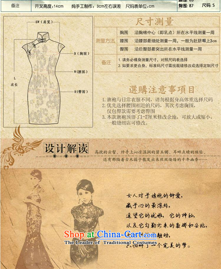 In the medium to long term, qipao 7 cuff retro cheongsam dress elegant qipao embroidered velvet banquet with embroidery cheongsam figure聽S picture, prices, brand platters! The elections are supplied in the national character of distribution, so action, buy now enjoy more preferential! As soon as possible.