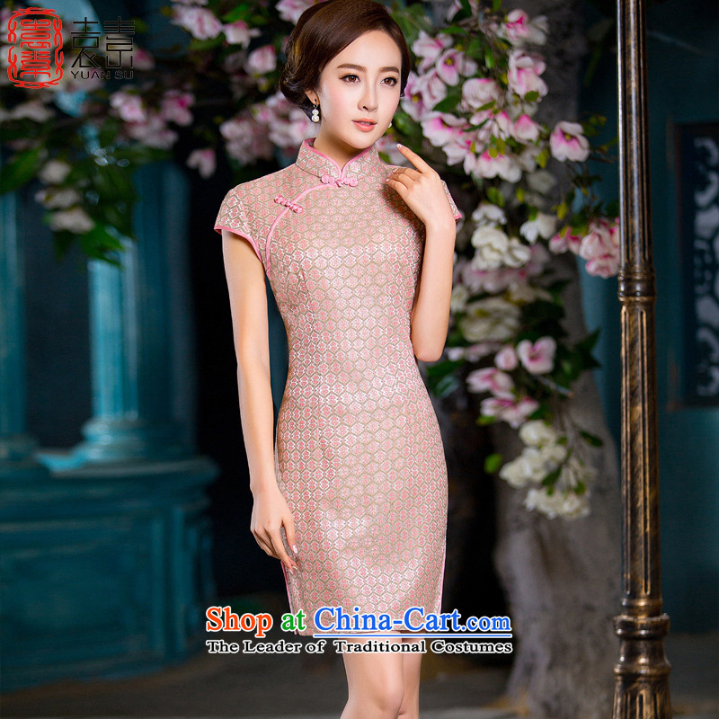 Yuan Xiao Yin qipao wind of summer daily improved cheongsam dress retro new short-sleeved lace cheongsam dress QD219 pink XL