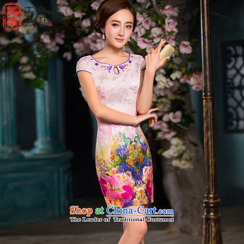 Yuan of toner on the?2015 Summer stylish cheongsam dress new improved cheongsam dress Sau San qipao antique dresses?QD191?pink?XL