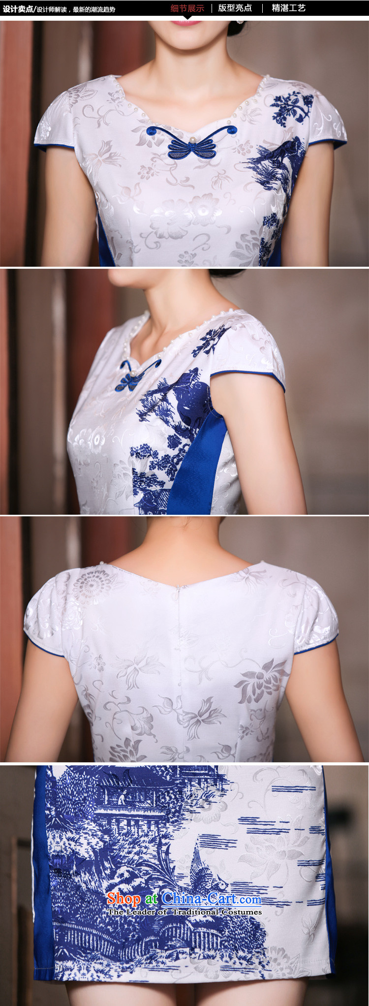 Sato Log?聽2015 Summer qipao improved retro skirt Fashion Ms. daily qipao Sau San short skirt) picture color聽L Photo NC3219034, prices, brand platters! The elections are supplied in the national character of distribution, so action, buy now enjoy more preferential! As soon as possible.