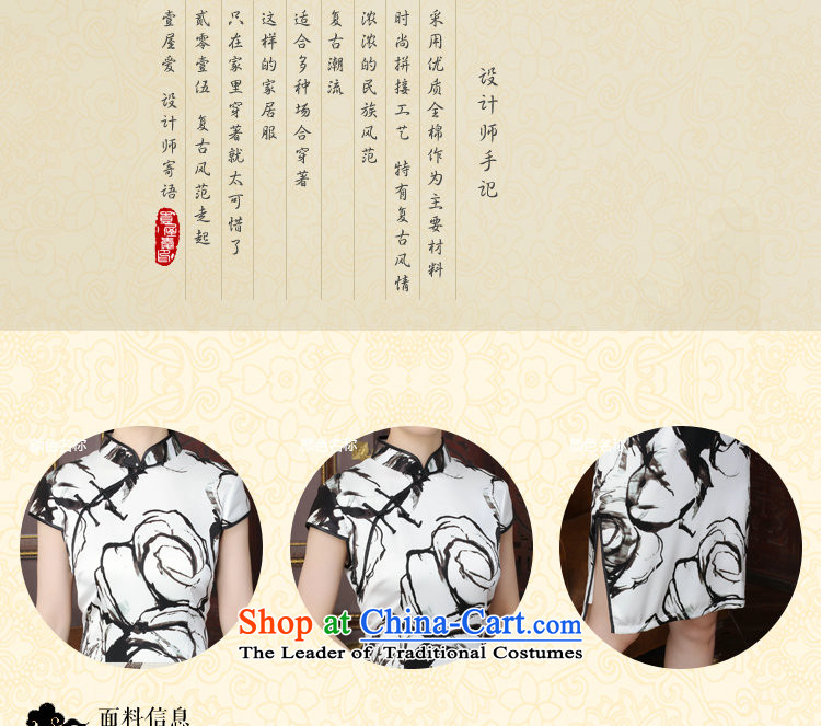 It New Silk Cheongsam dress Chinese ink painting collar herbs extract improvement long gown of Qipao聽3XL xi photo, prices, brand platters! The elections are supplied in the national character of distribution, so action, buy now enjoy more preferential! As soon as possible.