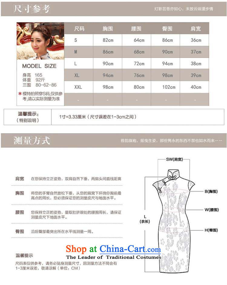 2015 New Silk Cheongsam collar summer short of daily Sau San ethnic stylish qipao figure S picture, prices, brand platters! The elections are supplied in the national character of distribution, so action, buy now enjoy more preferential! As soon as possible.