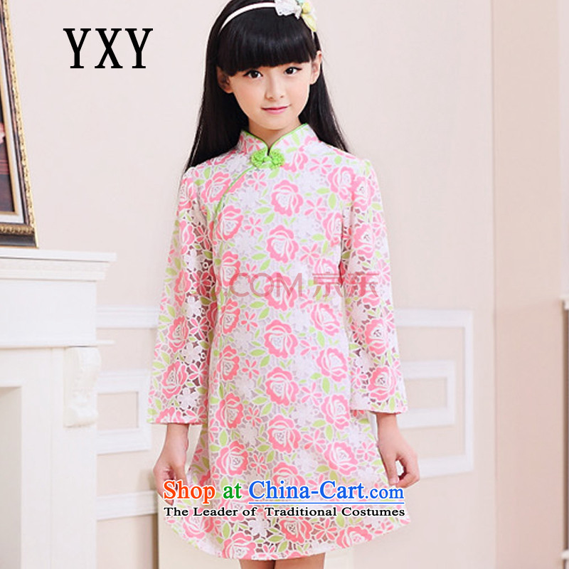In the autumn of the Cloud's children qipao cuhk girls improved Tang dynasty children vest skirt dresses MT51611-51612 pink pre-sale on 5 August shipment of 160cm