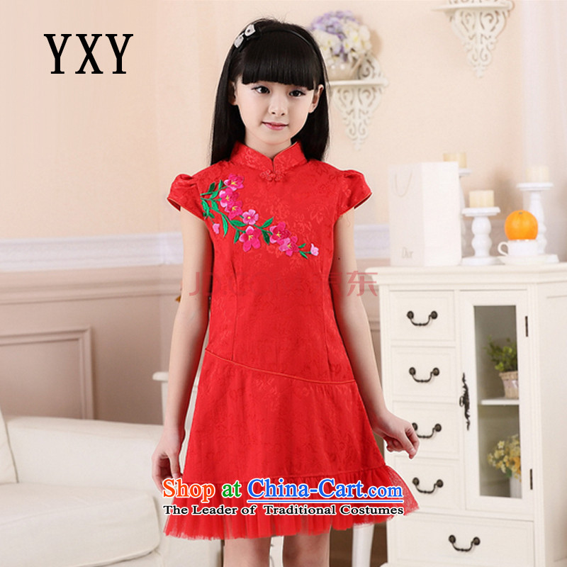 In line flower girl children cloud qipao gown skirt girls guzheng exam�MT51341 costumes and�red�140cm