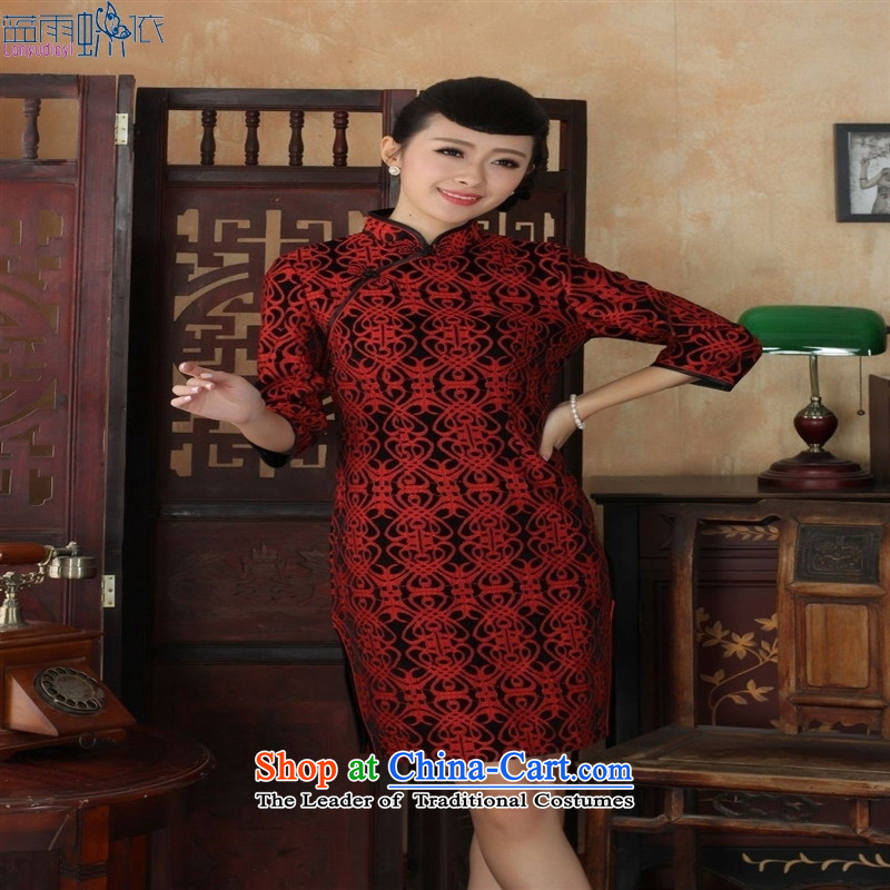 Tang dynasty qipao TD0025 new ethnic women lace cheongsam dress Kim scouring pads Sau San 7 Cuff Color�XXXL picture