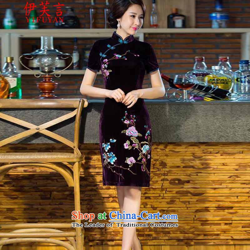 The case of the 2015 new moms wedding Kim scouring pads retro dresses cheongsam dress improved skirt the?Commission 90?Green?S