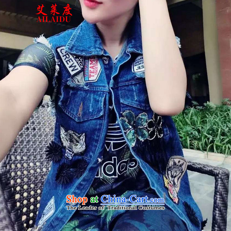 The Aileu degrees 2015 Summer new labeling edging wash denim BTA1-B-9306, a blue M AYLE (AILAIDU) , , , shopping on the Internet