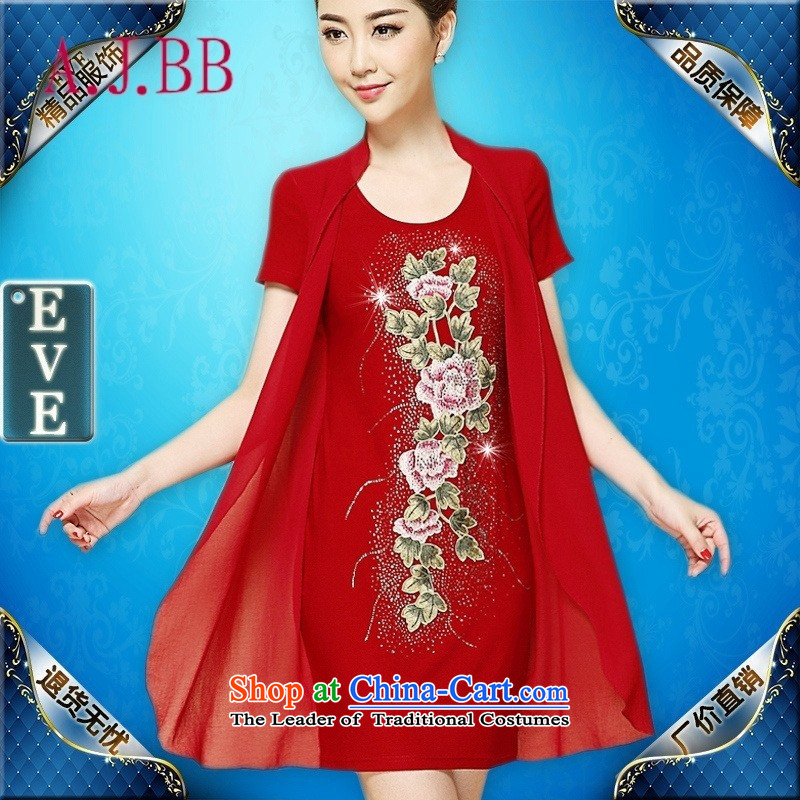 Vpro only during summer clothing stylish wedding feast for the wedding-dress embroidery large load middle-aged chiffon dresses RED?M