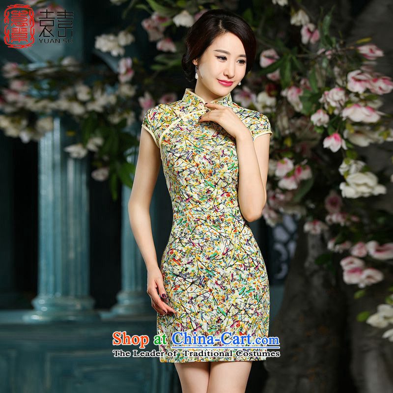 Yuan of Yoo 2015 Summer pistachio cheongsam dress Stylish retro qipao lace improved Ms. Aura cheongsam dress ZA709 Yellow M