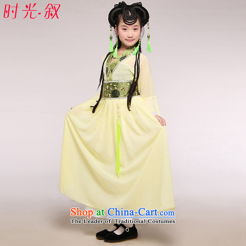 The Syrian children ancient costumes time fairies skirt will stage shows service Tang Dynasty Han-girls dancing photo album guzheng Light Yellow聽120CM