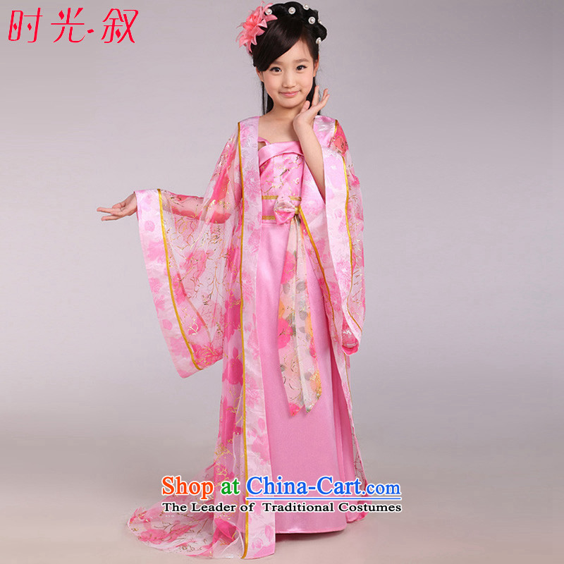The Syrian children ancient time girls will replace the Tang dynasty fairies Shao Ye Zhan Bailey Gwi-mounted seven fairy tails princess skirts and sexy shows Pink Pink yarn skirt?150CM
