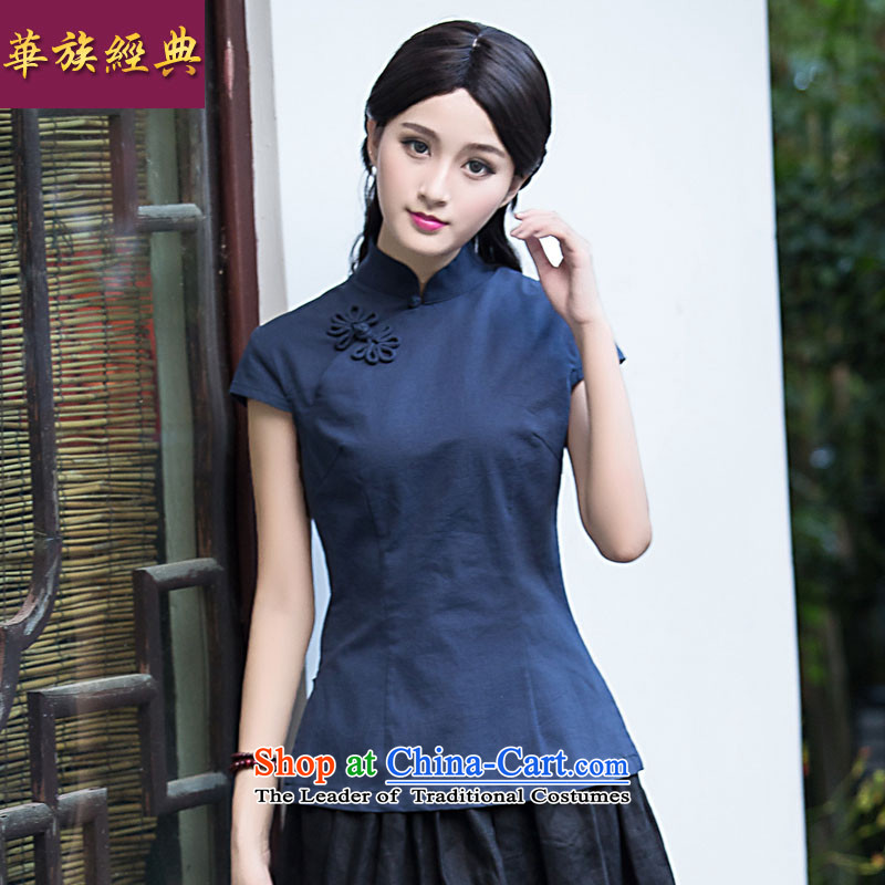 China Ethnic Chinese Tang dynasty qipao classic shirt, improved Han-cotton linen china wind ethnic summer tea service blue燬