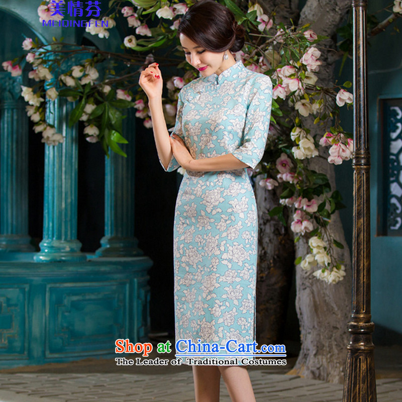 Macharm fen?    2015 Autumn replacing retro Sau San video in thin large cuff improved linen long skirt 9036# qipao JORIN?XXL