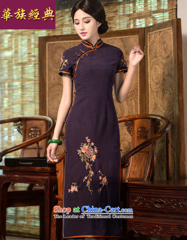 China Ethnic Classic long summer 2015 new retro silk yarn, Ms. Heung cloud daily cheongsam dress Sau San elegant blue XL