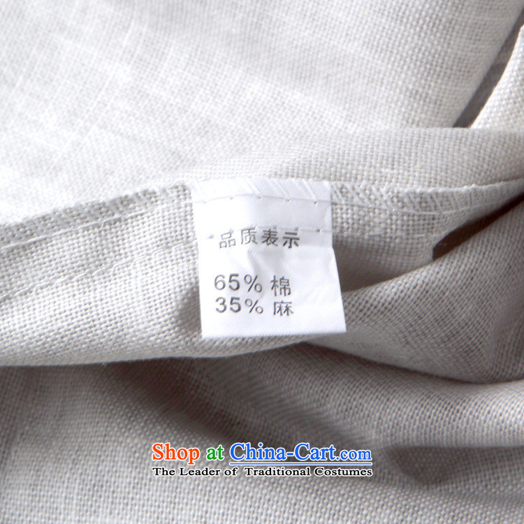 Short-sleeved blouses Tang kit 2525-1 men Taiji Kongfu shirt White M picture, prices, brand platters! The elections are supplied in the national character of distribution, so action, buy now enjoy more preferential! As soon as possible.