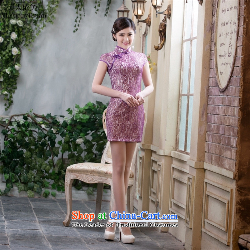 2015 Spring New Composite lace short of qipao gown need daily detained disc qipao suit燲XL