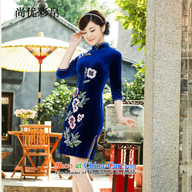 There is also a grand new optimization 7 cuff improved retro-cashmere embroidery cheongsam dress brides arts upscale Shanghai qipao sm6539 picture color?XXL