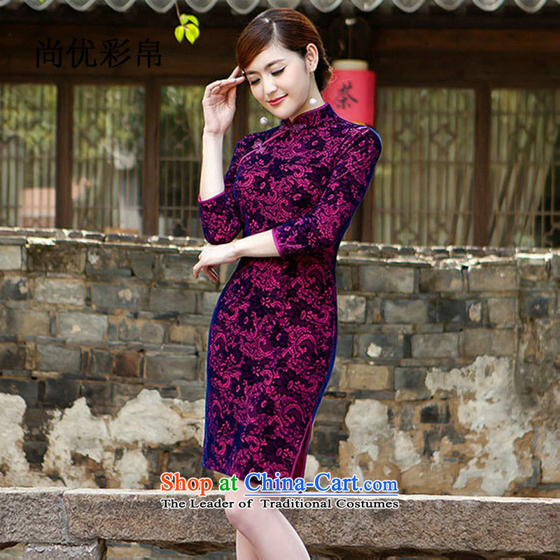 There is also optimized 8D service new improvements TANG Sau San temperament qipao stylish short of daily cheongsam dress sm6541 picture color燲XL