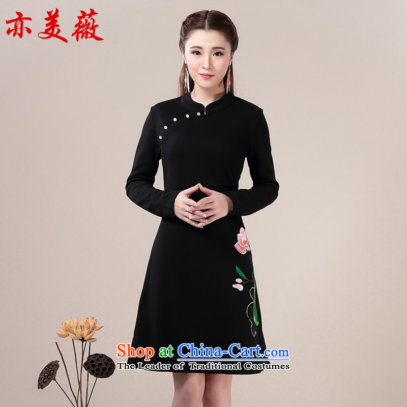 Matami Ms. Audrey Eu Fall/Winter Collections, forming the skirt Sau San video thin long-sleeved cheongsam dress black XXL