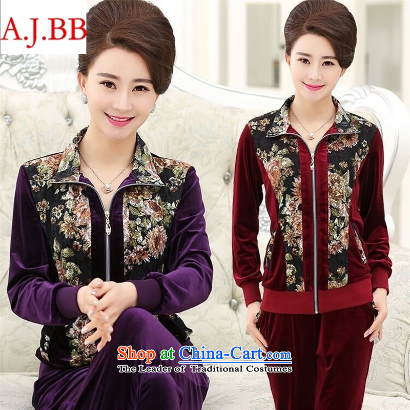 Orange Tysan * new middle-aged women's clothes autumn middle-aged moms with stylish Kim uniforms female Velvet Lounge jackets with purple?XL