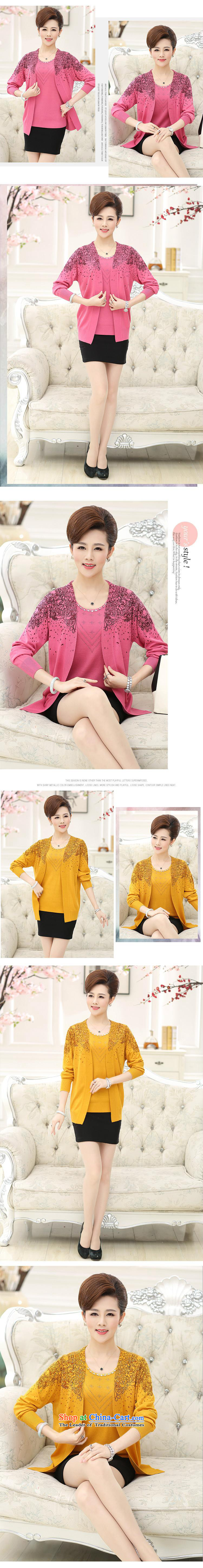 Orange Tysan *2015 autumn in new moms with long-sleeved true older two kits knitting cardigan jacket female larger T-shirt pink聽110 pictures, prices, brand platters! The elections are supplied in the national character of distribution, so action, buy now enjoy more preferential! As soon as possible.