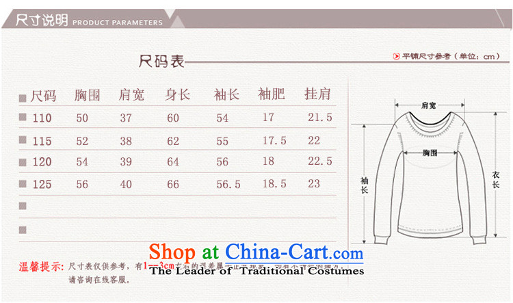Orange Tysan * large middle-aged and older women's long-sleeved T-桖 autumn herbs extract MOM pack large relaxd lapel Knitted Shirt deep purple115 pictures, prices, brand platters! The elections are supplied in the national character of distribution, so action, buy now enjoy more preferential! As soon as possible.