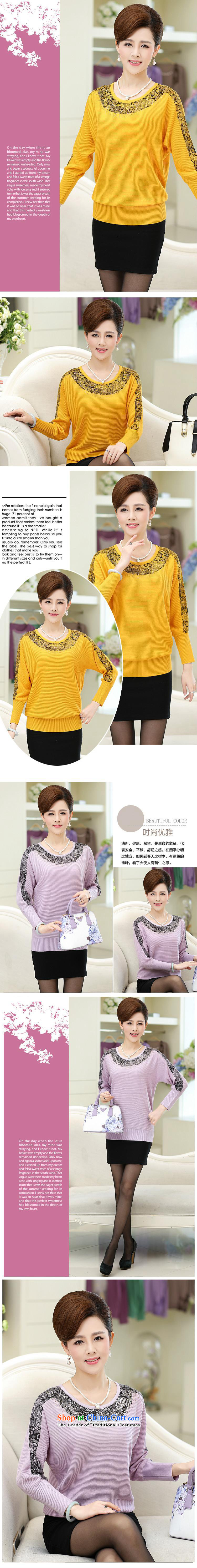 Orange Tysan * load new moms autumn boxed long-sleeved bat sleeves shirt shirts, forming the elderly people in the middle-aged women 40-50 knitwear Orange聽115 pictures, prices, brand platters! The elections are supplied in the national character of distribution, so action, buy now enjoy more preferential! As soon as possible.