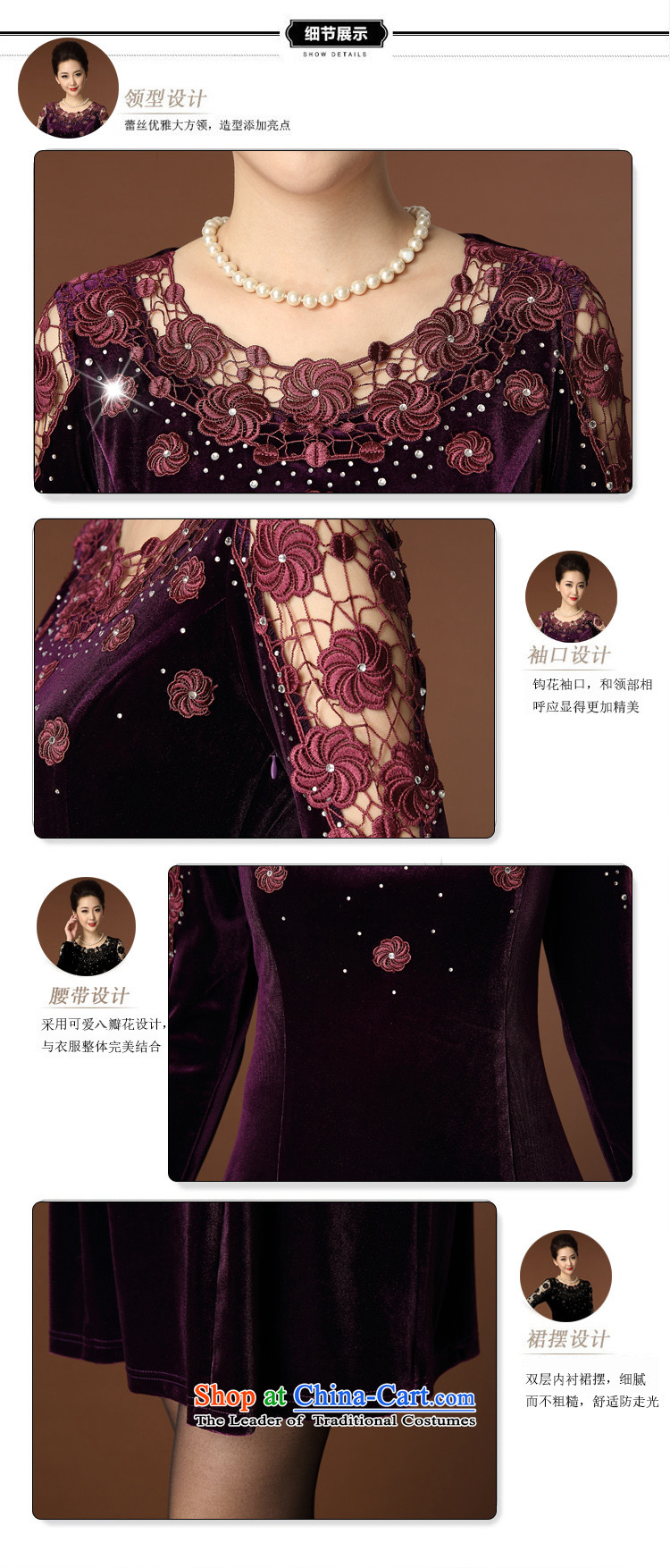 Orange Tysan *2015 Autumn In New large older wedding Lace Embroidery on load mother Kim Velvet Black聽XL Photo, prices, brand platters! The elections are supplied in the national character of distribution, so action, buy now enjoy more preferential! As soon as possible.