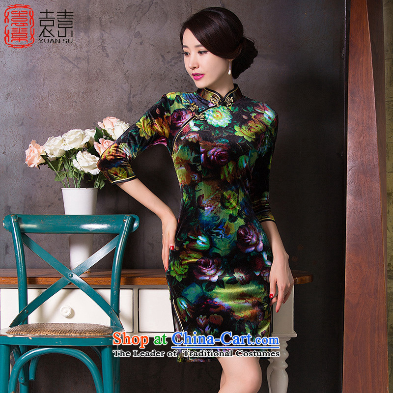 Mr Yuen Cheong Wa from�15 Autumn so stylish with skirt new plush robes retro temperament improved 7 cuff qipao cheongsam dress燪D260爌icture color燣