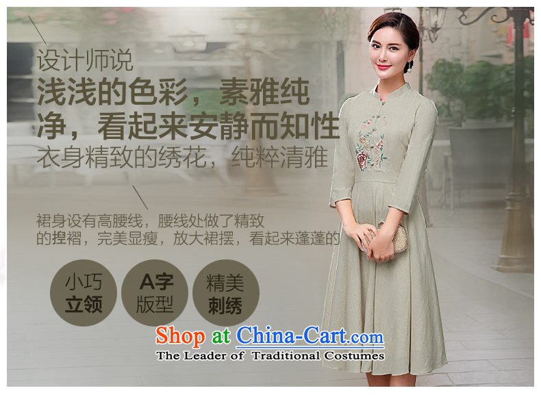 Sau Kwun Tong Sau Kwun Tong] [yu Joseph Chu New) 2015 ethnic exquisite embroidery cheongsam dress m Yellow聽XXL picture, prices, brand platters! The elections are supplied in the national character of distribution, so action, buy now enjoy more preferential! As soon as possible.